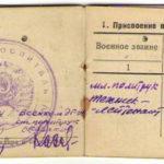 zalslavi-gospital_clip_image002
