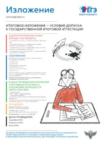 Izlozhenie2019_page-0001