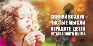 image-04-06-20-01-31