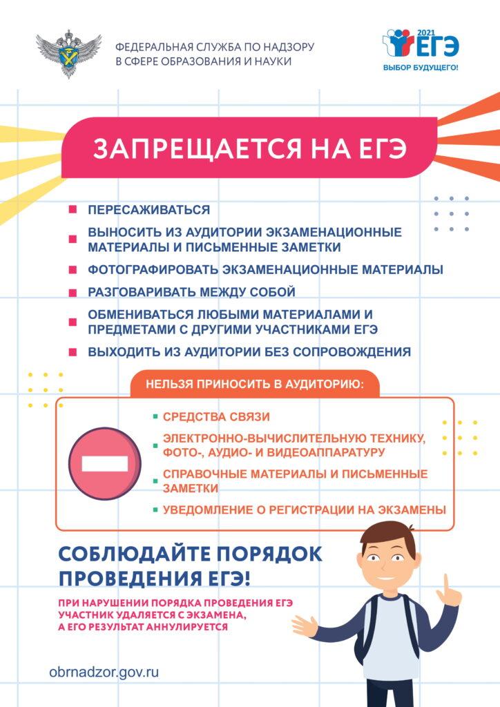 plakaty-a3-7-1